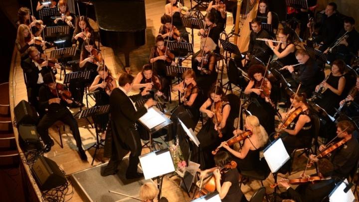 В Башкирии пройдет симфонический концерт «Русский вечер»