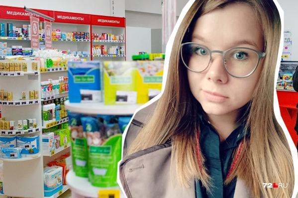 Юлия задается вопросом, почему с некоторыми лекарствами мы болеем неделю, а без них — 7 дней