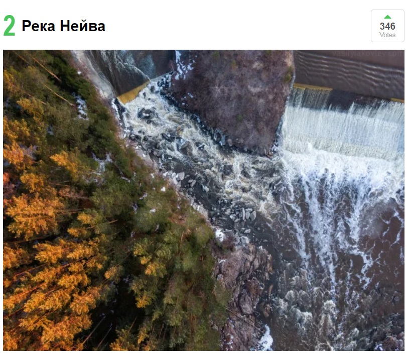 Фотография реки от Василия Яковлева заняла второе место