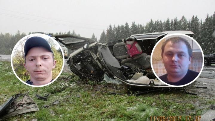 Вместо дня рождения — похороны: подробности ДТП в Ярославском районе, где погибли двое мужчин