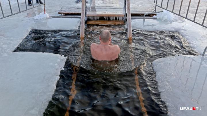 На Крещение в Уфе откроют еще одну купель