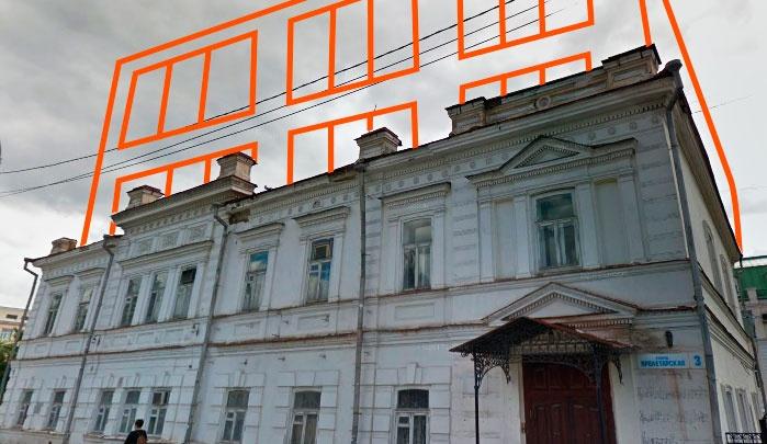 В Екатеринбурге продадут очень дорогую старинную усадьбу с правом построить рядом многоэтажку