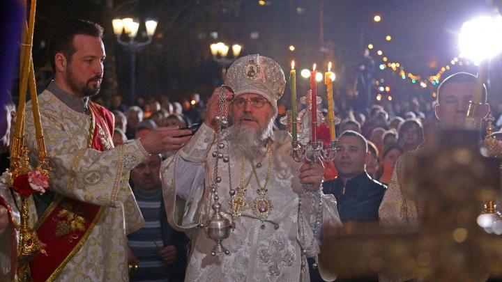 Свет и чудо в дом: как в Уфе православные встретили праздник Светлой Пасхи