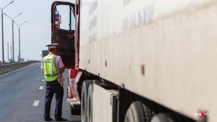 Трассы Волгоградской области 20 мая закроют для большегрузов