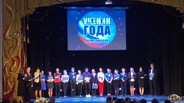Девятиклассник из Перми стал «учеником года» в России