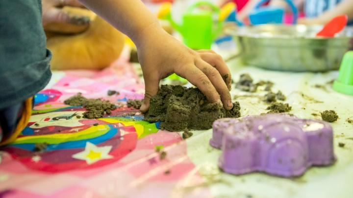 В микрорайоне Ястынское поле планируют построить детсад на 190 мест