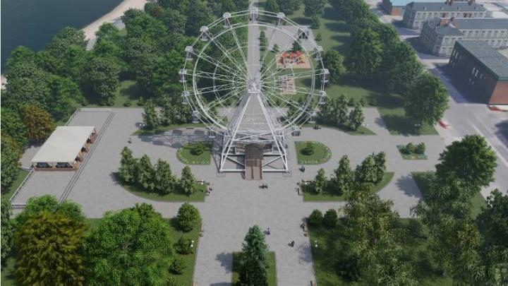 В Рыбинске хотят установить колесо обозрения