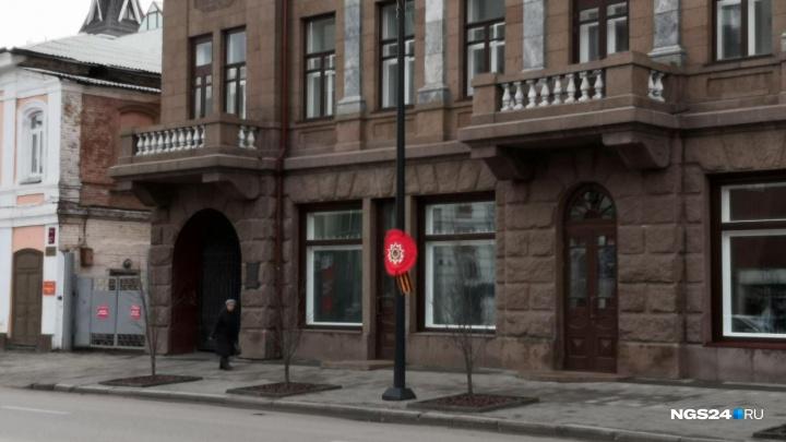 Проспект Мира украсили ко Дню Победы за 10 дней до праздника