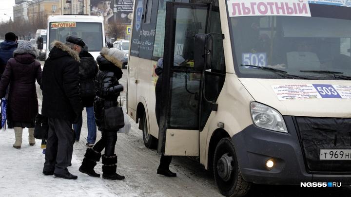 Омские частные перевозчики намекнули на повышение цен за проезд в маршрутках