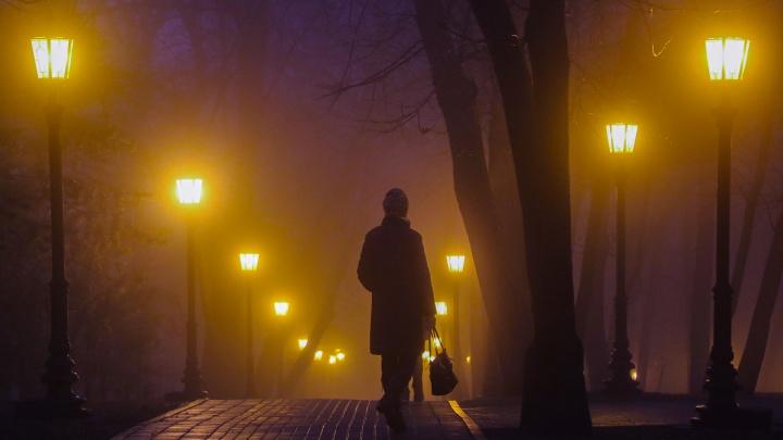 Уфа в тумане: разглядываем сквозь дымку парк Салавата Юлаева