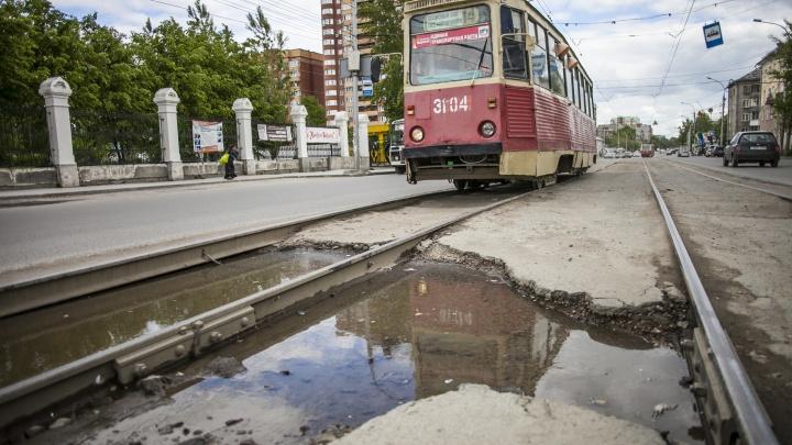 Целый район Новосибирска останется без трамваев на двое суток