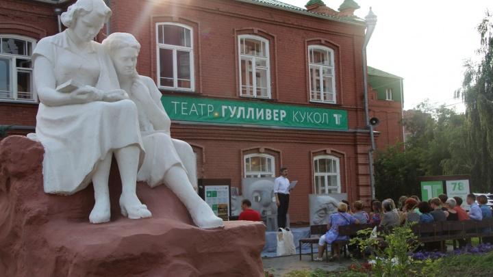 В Кургане планируют капитально отремонтировать здание театра кукол «Гулливер»