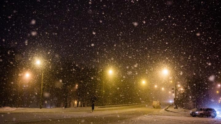 Экстренное предупреждение МЧС: когда Ярославль завалит снегом