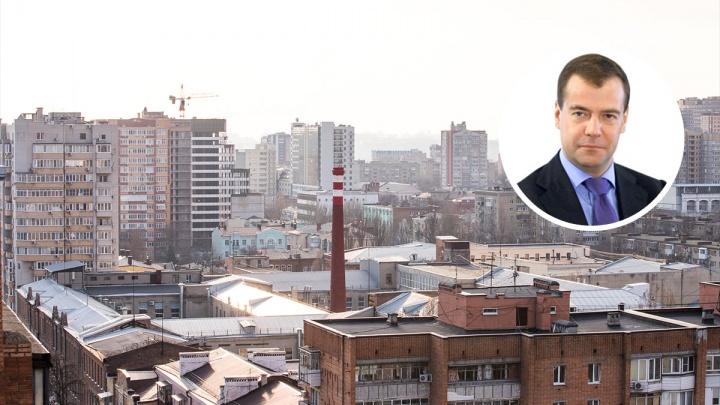 Медведев поздравил ростовчан с 270-летием со дня основания города
