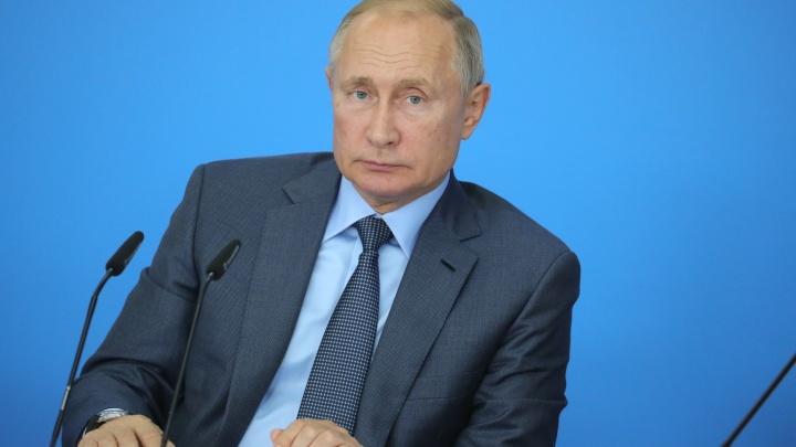 Владимир Путин отменил визит в Саров. Там он должен был встретиться с семьями погибших ученых