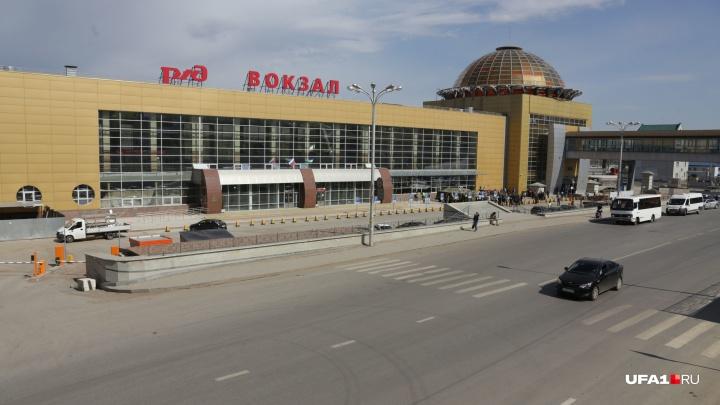 Пошли в рост: реконструкция железнодорожного вокзала в Уфе подорожала на 400 миллионов рублей