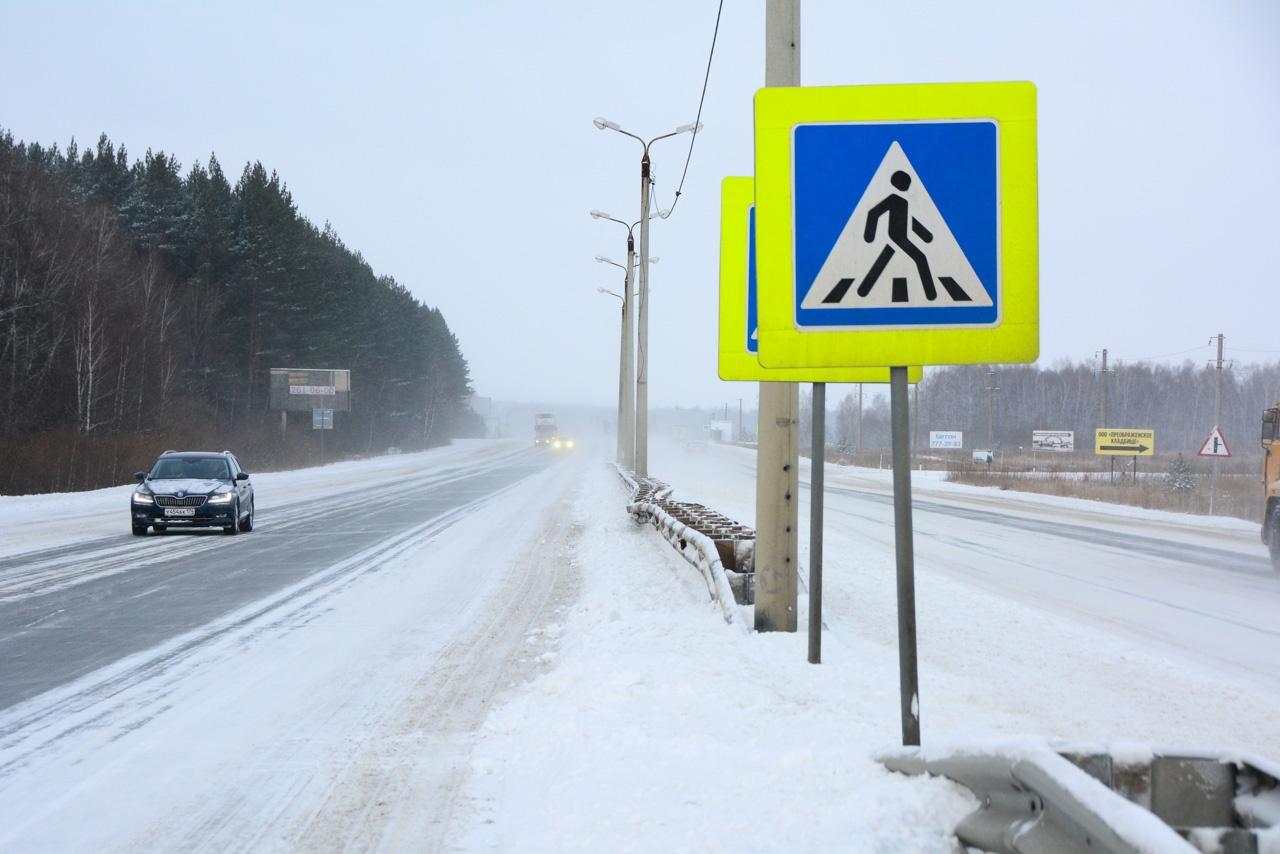 Непропуск пешехода также попал в список грубых нарушений
