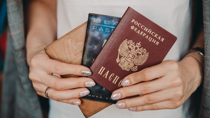 Как получить или заменить паспорт в Тюмени? Простая инструкция на все случаи жизни