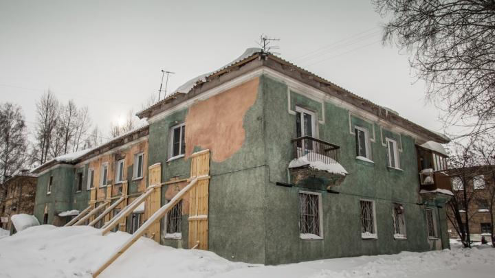 Мэрия Новосибирска продала скандальный «дом на костылях» за 2 миллиона