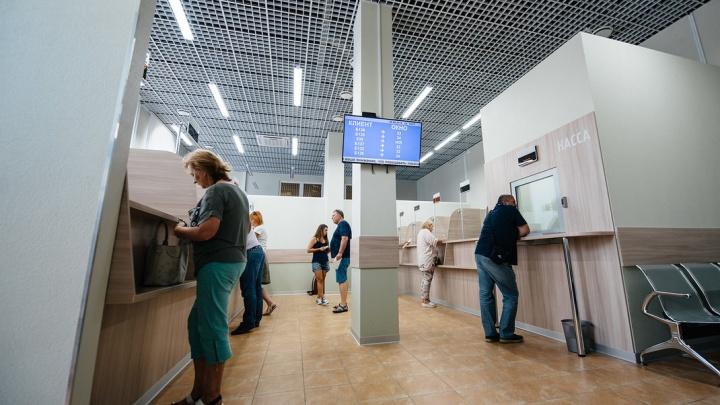 Ростовский Водоканал открыл центр обслуживания организаций и предпринимателей