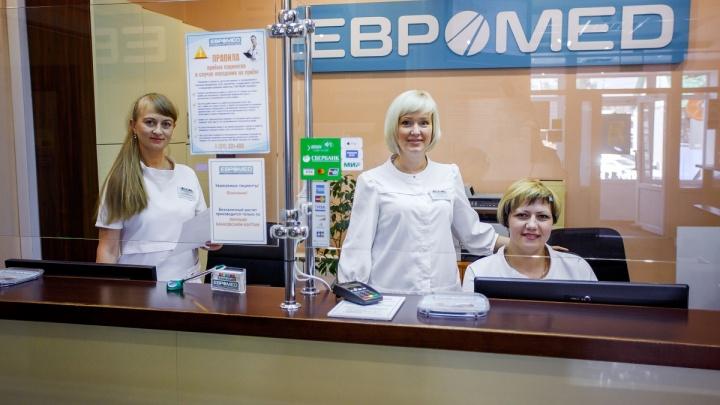 На сайте «Евромеда» начал работу личный кабинет