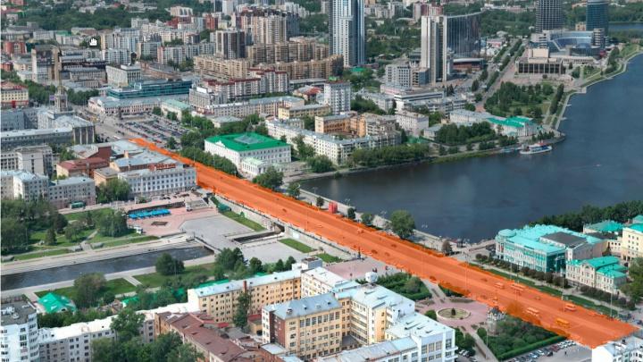 В Екатеринбурге задним числом провели экспертизу проекта ремонта проспекта Ленина, но он уже сделан
