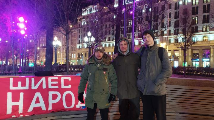 Бессрочная акция против строительства мусорного полигона на Шиесе открылась в Москве