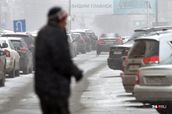 Южный Урал окажется во власти циклона