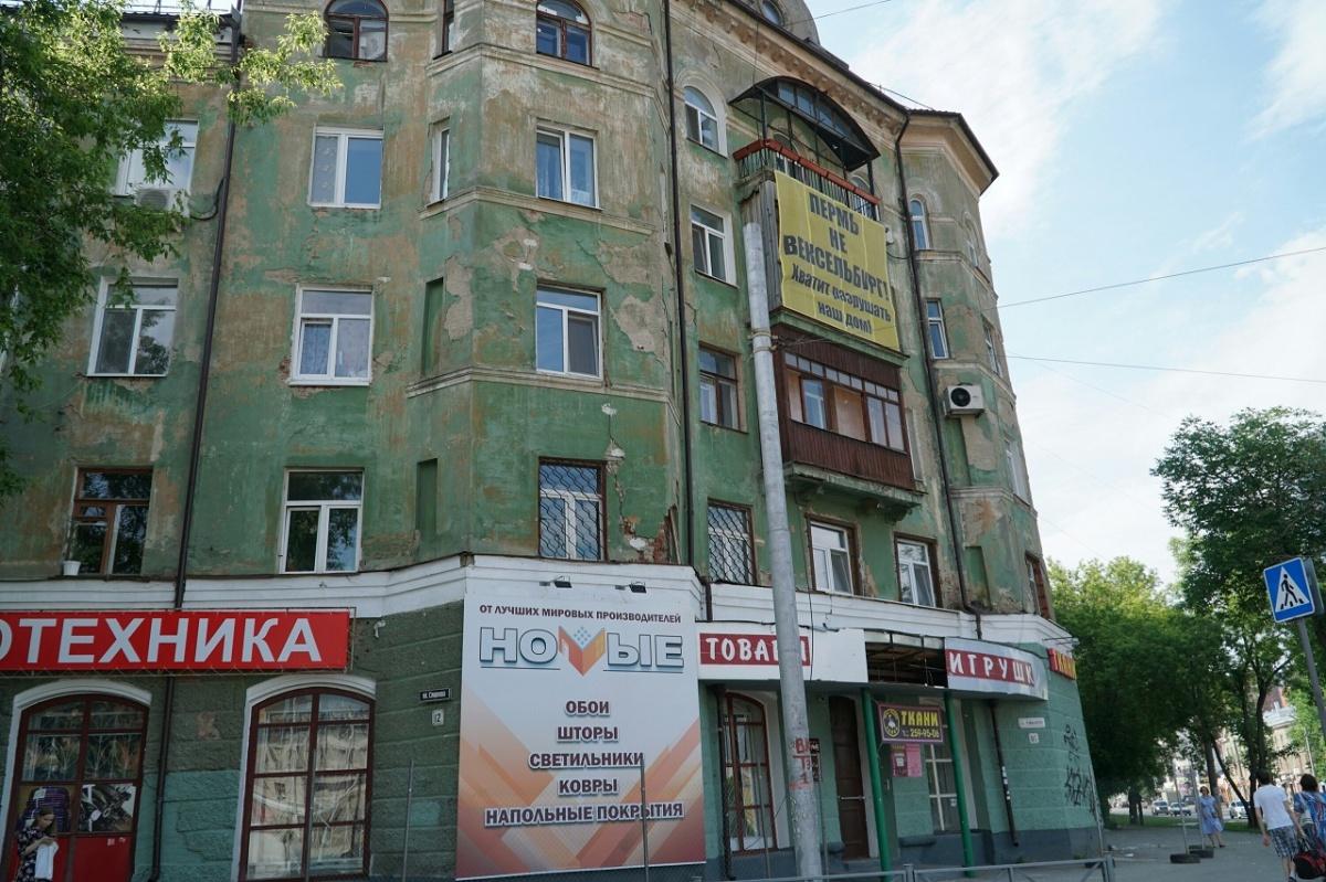Инспекция проверила дом на Куйбышева и взяла ситуацию в нем под контроль