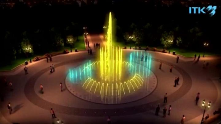 Колокола или струи: новосибирцам предложили выбрать фонтан для Центрального парка
