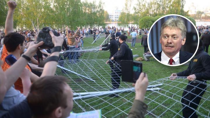 В Кремле заявили, что знают о ситуации со строительством храма у Драмы