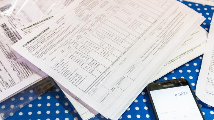 В Самаре на печать квитанций по вывозу мусора потратят 10 миллионов рублей