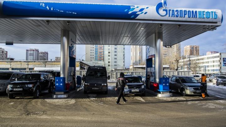 На новосибирских АЗС «Газпромнефть» исчезли заправщики