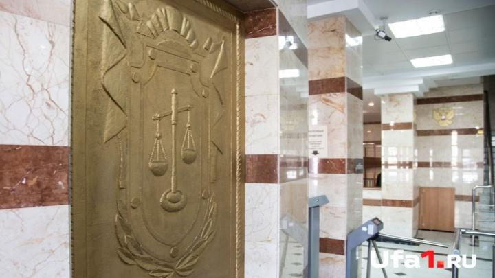 Башкирский чиновник подарил сыну 28 соток районной земли