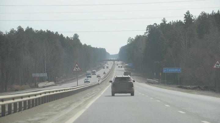 Уже в этом году Челябинский тракт превратят в магистраль и разрешат ездить там со скоростью 110 км/ч