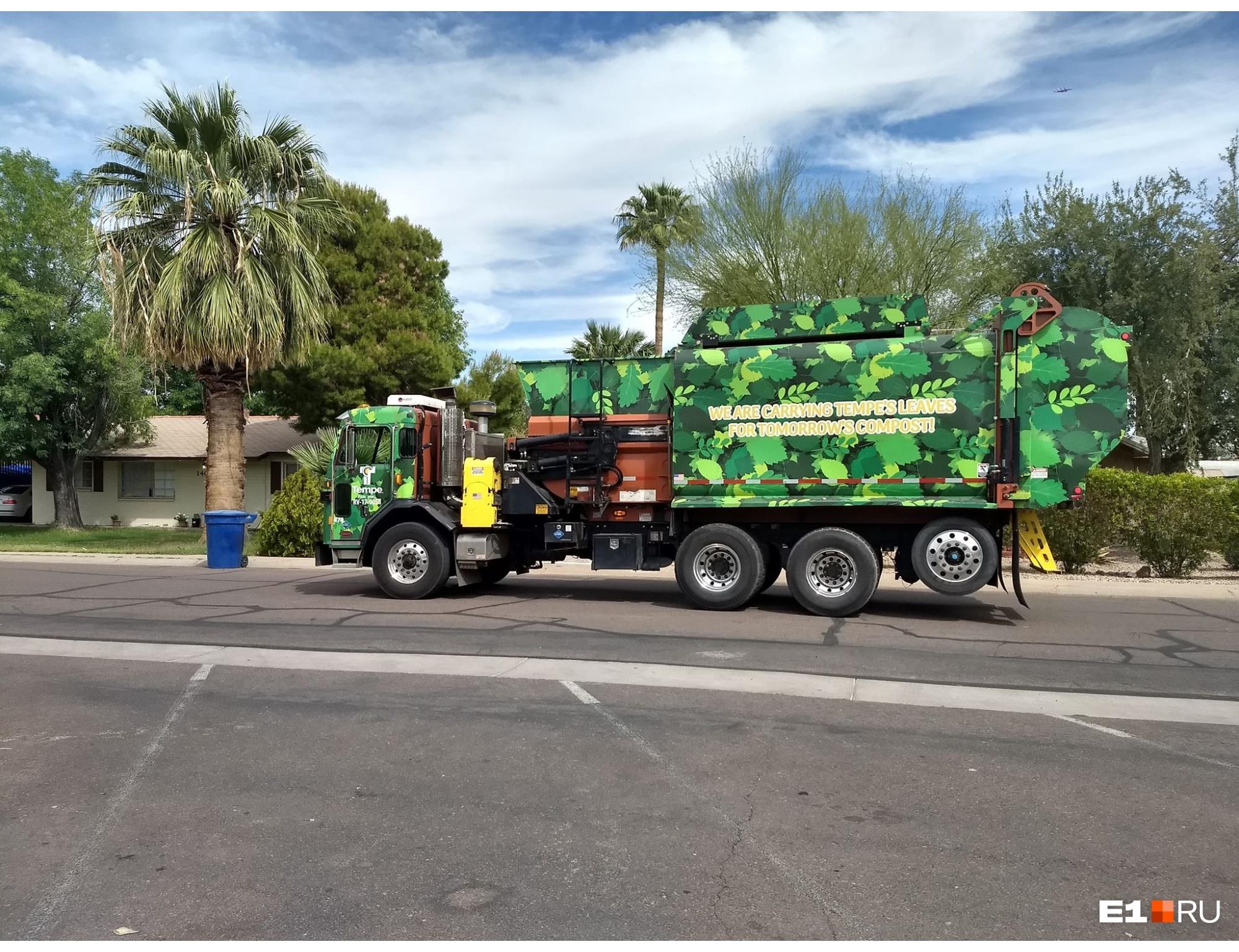 Весёлый мусоровоз в Аризоне
