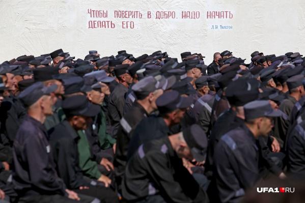 Помилование в этом году получили всего 6 заключенных из 65
