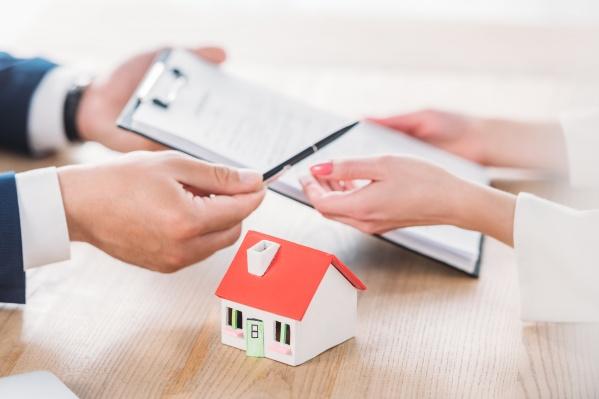 Выгодные условия позволят многим клиентам поменять размер платежа