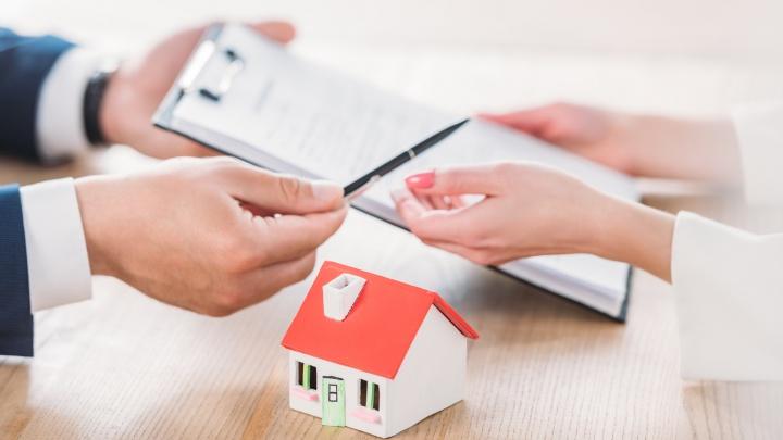 «Запсибкомбанк» готов рефинансировать ипотеку под 5%