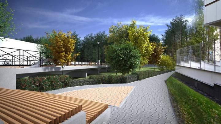 В парке Зелёная Роща дорисовали мост: разглядываем проект, который будут обсуждать екатеринбуржцы