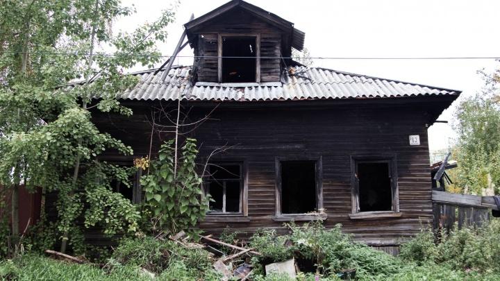 Облил бензином и поджег: в Виноградовском районе найден подозреваемый в убийстве