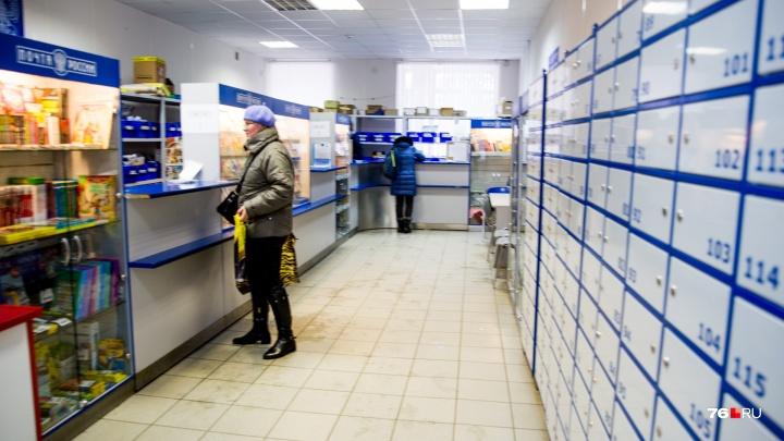 В Ярославле почтальон наворовала почти 100 тысяч с переводов клиентов