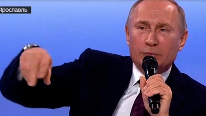 Путин: «Сидеть на золоте и накапливать — бессмысленно, класть жизнь на это не стоит»