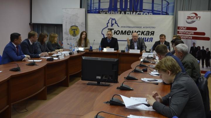 В Тюмень приедут юристы со всей России