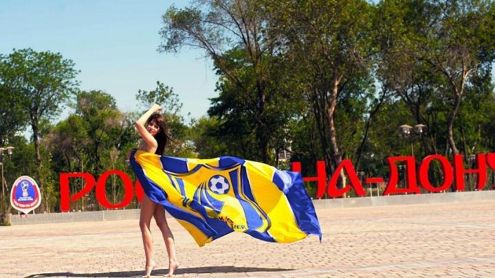 The Sun признал самой красивой футбольной фанаткой ростовчанку Марию Лиман