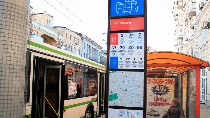 Город без остановок: эксперты предложили усовершенствовать маршрутные схемы