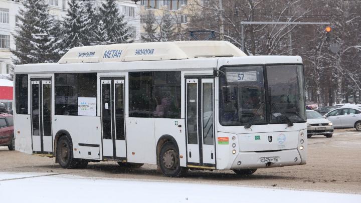 «Башавтотранс» заплатит девушке, попавшей под колеса автобуса, 120 тысяч рублей