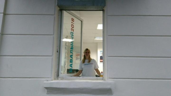 Полиция изъяла технику в пермском штабе Алексея Навального