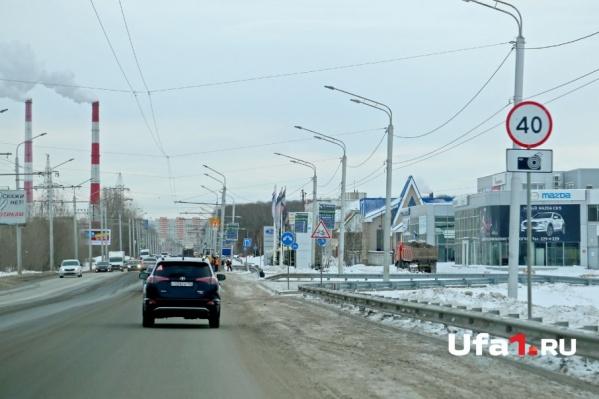 Под снос пустят несколько строений вдоль улиц Сипайловской и Баязита Бикбая