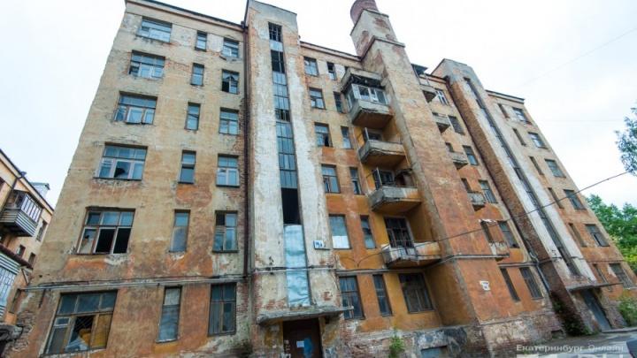 Шестиэтажный дом элиты МВД и Городок милиции на Чапаева отказались признать памятниками